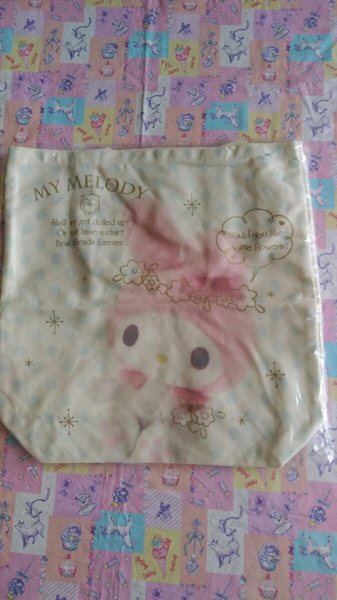 サンリオ マイメロディ トートバッグ イケセイ プリンセスマイメロディ わたしのマイメロディ 限定品 グッズの画像
