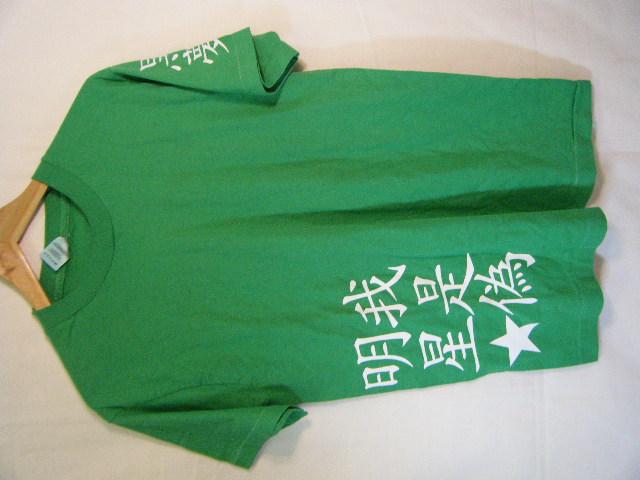 3ま14◆黒夢 Tシャツ みどり Mサイズ