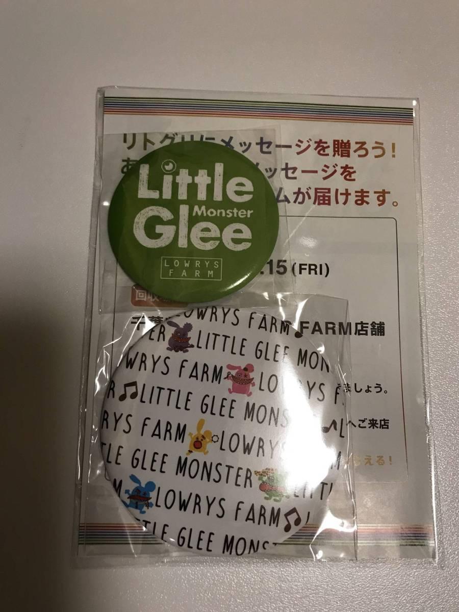 Little Glee Monster リトグリ LOWRYS FARM  缶バッチ