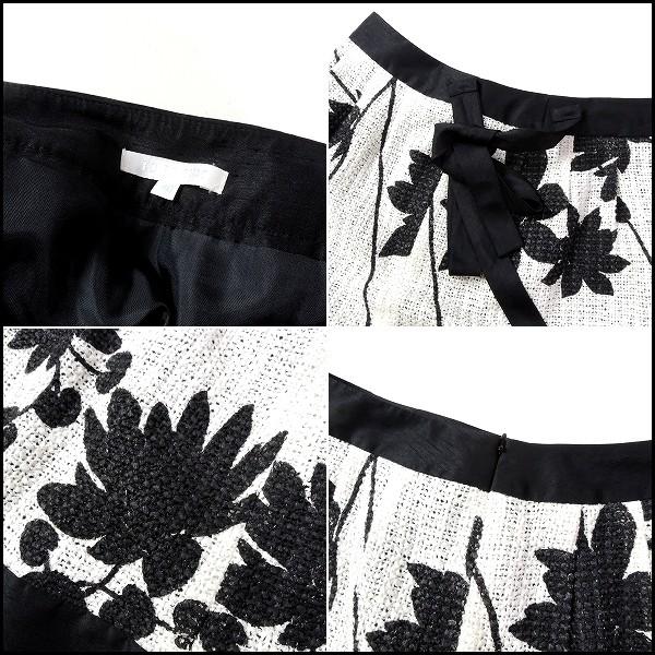 トゥービーシック TO BE CHIC リボン花柄ジャガードスカート [34J2001]