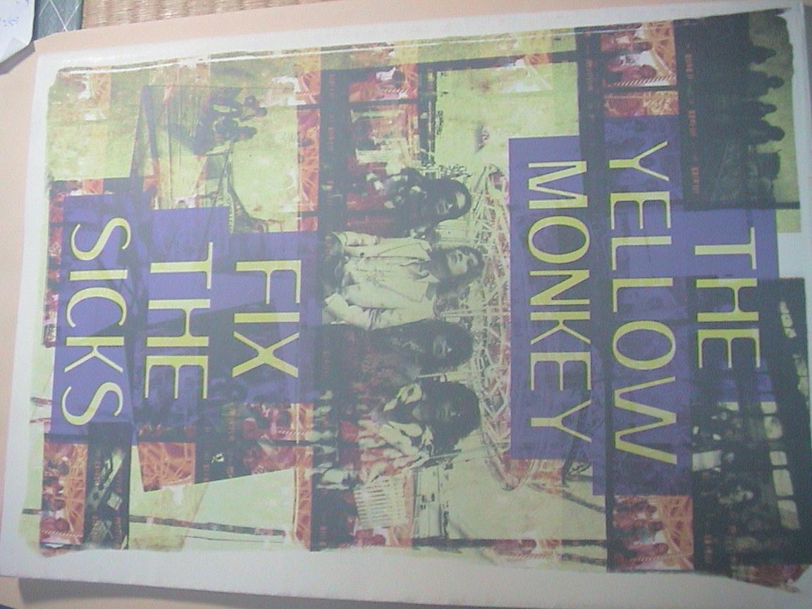 パンフ ザ イエローモンキー FIX THE SICKS THE YELLOW MONKEY イエモン パンフレット