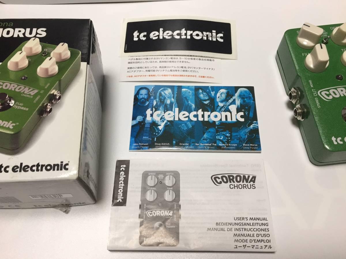 tc electronic CORONA CHORUS コーラス_画像3