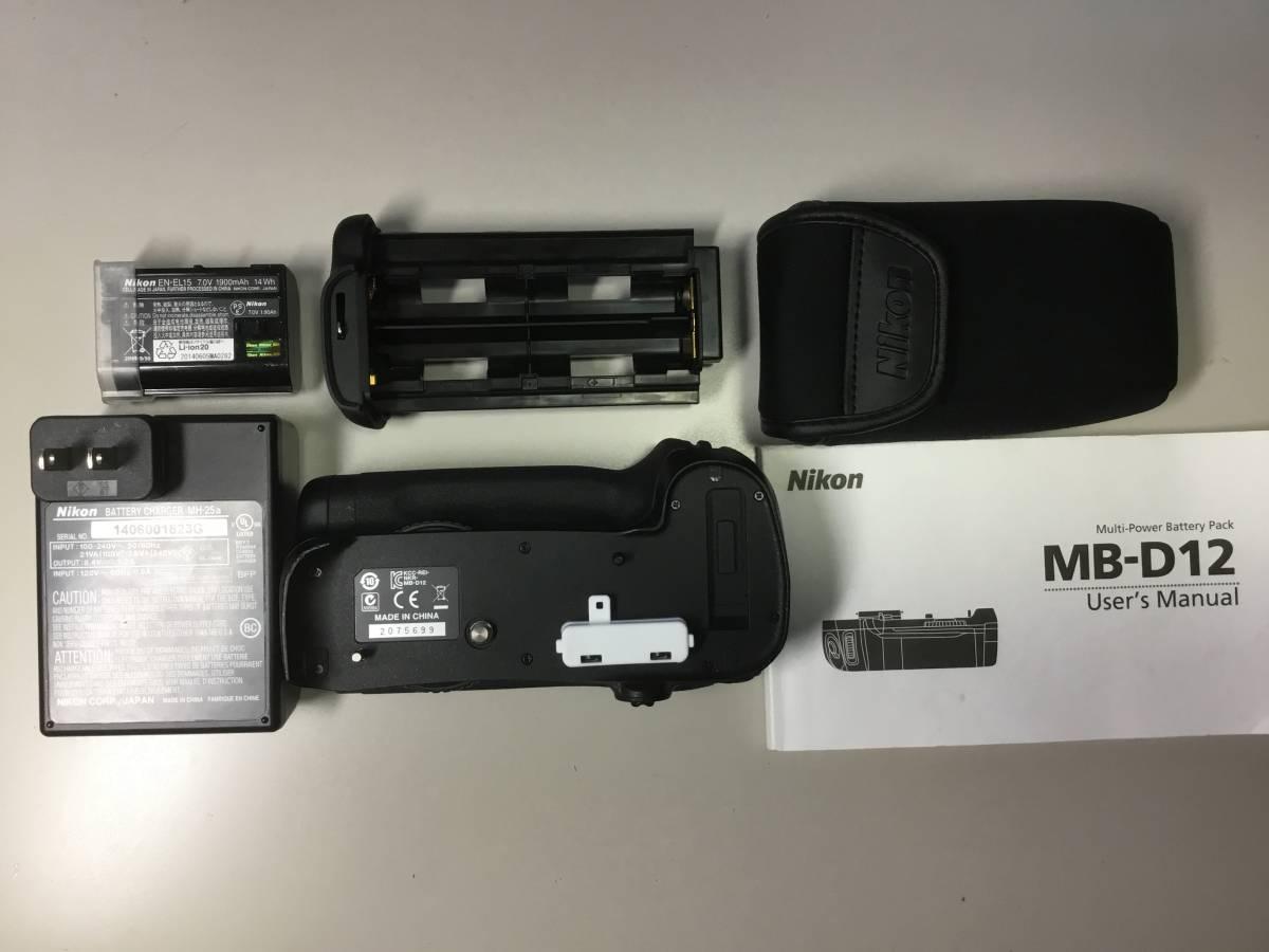 【中古】MB-D12+バッテリー+充電器【送料無料】.