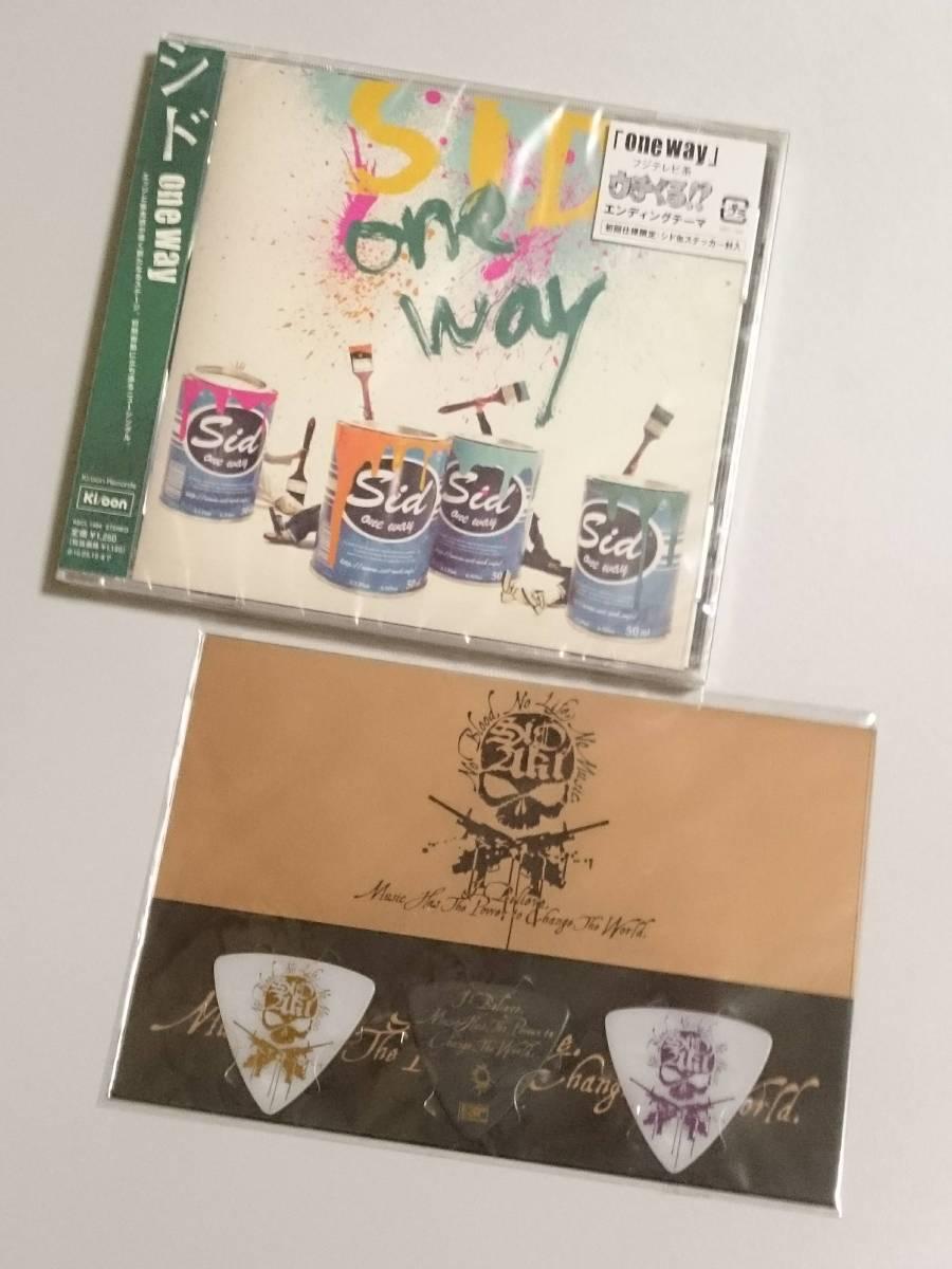 シド 明希 限定 ベース ピック & ステッカー aki / one way 初回 CD シド缶ステッカー SID