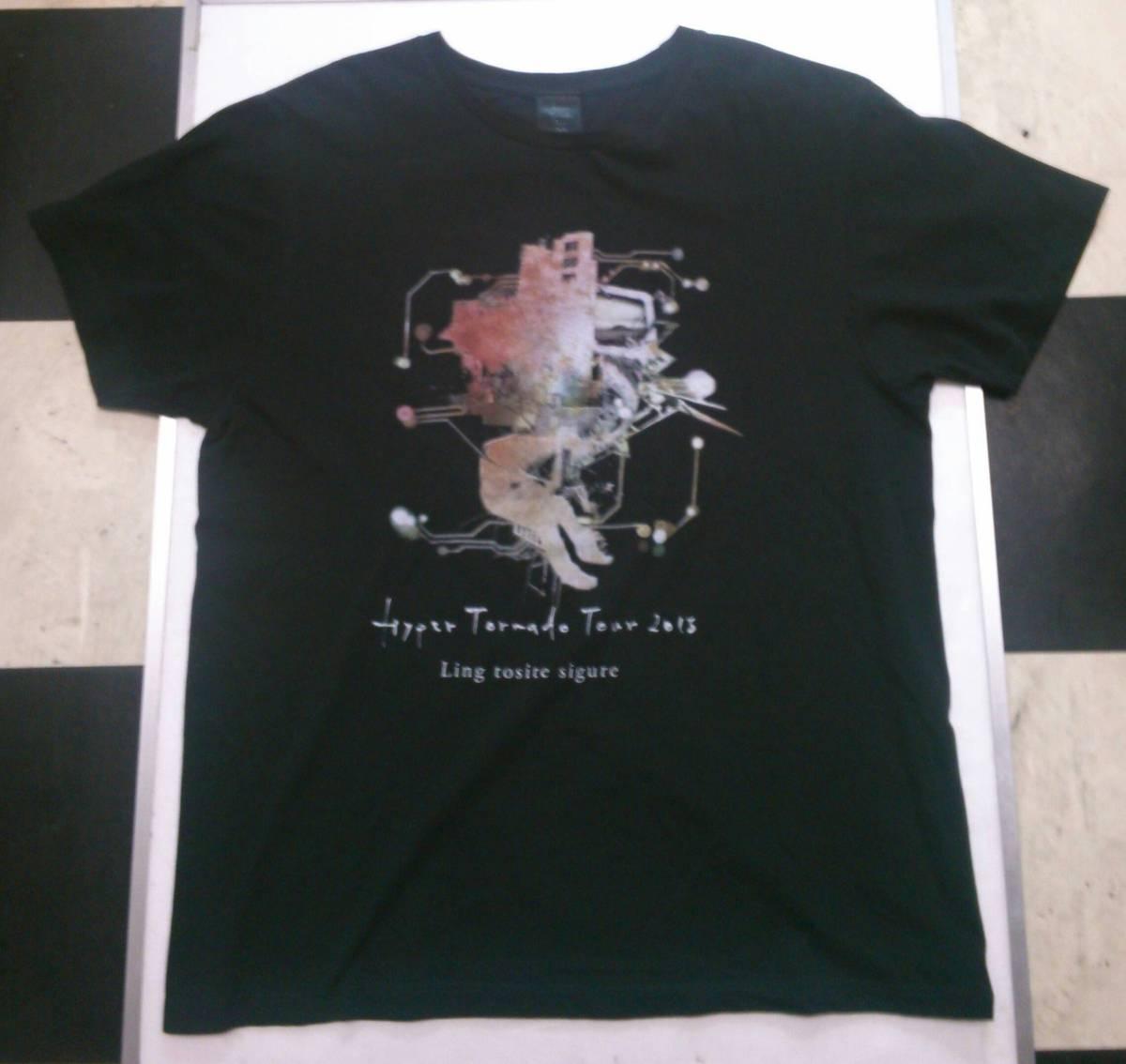 凛として時雨  2013ツアー オフィシャル Tシャツ