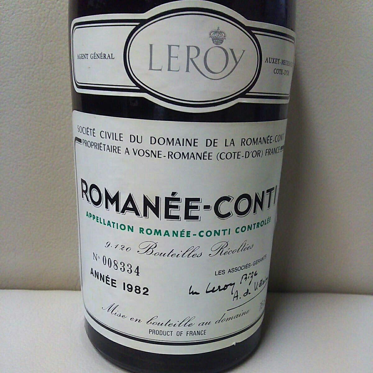 ロマネ・コンティ 1982年 750ml 未開栓 ワインセラーにて保管