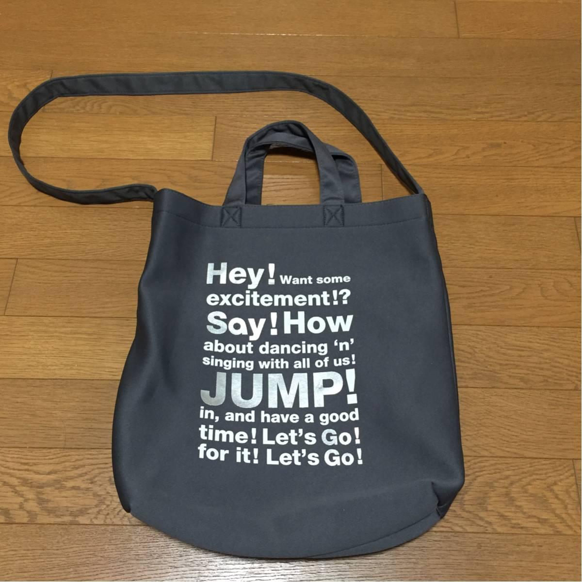 美品 Hey!Say!JUMP コンサート グッズ トート ショルダー バッグ グレー シルバー ロゴ コンサートグッズの画像