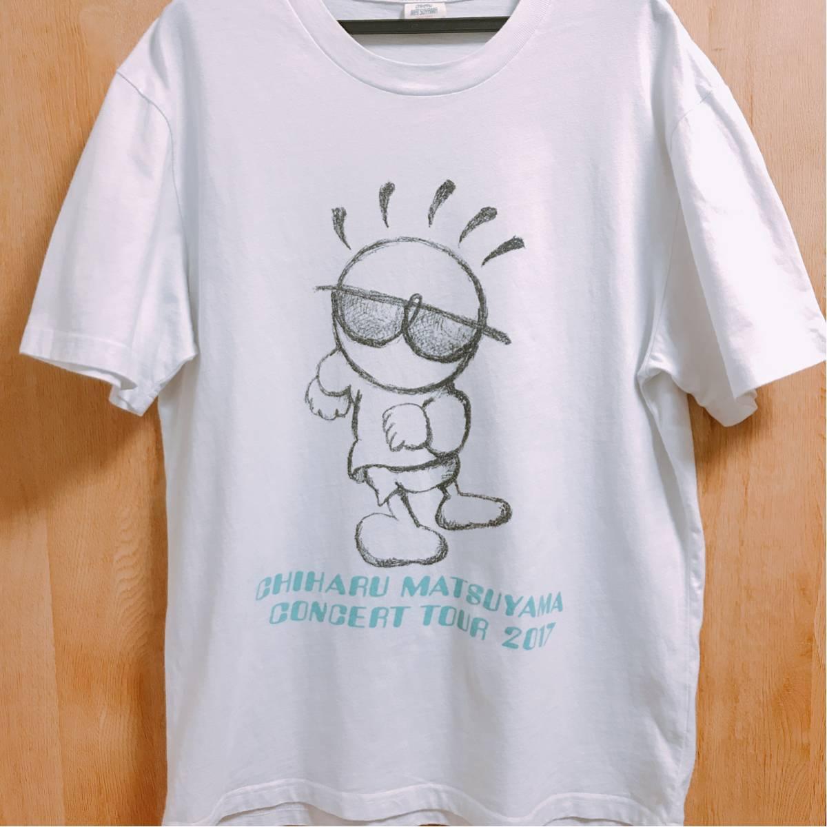 松山千春 コンサートツアー Tシャツ 2017 コンサートグッズの画像