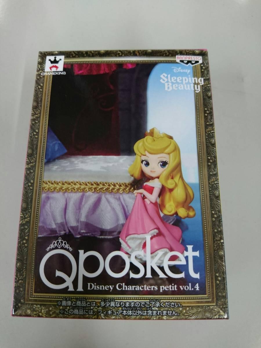 ディズニー Qposket petit vol.4 オーロラ姫 フィギュア ディズニーグッズの画像