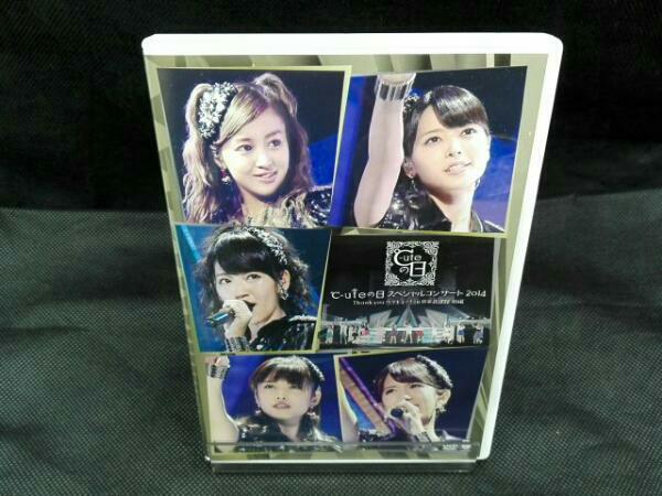℃-ute(910)の日スペシャルコンサート2014 Thank you ベリキュー!In 日本武道館[前篇] ライブグッズの画像