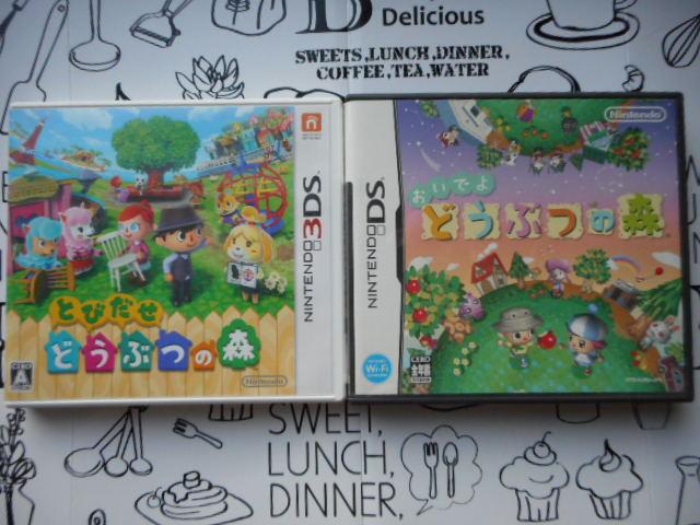 とびだせ どうぶつの森 3DS & おいでよ どうぶつの森 DS [2本セット] #どう森 ぶつ森 どうもり どうぶつのもり