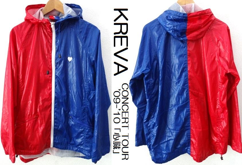 美品■KREVA CONCERT TOUR '09-'10「心臓」■ツアー オフィシャル ナイロンパーカー■赤×青■クレバ キックザカンクルーKICK THE CAN CREW