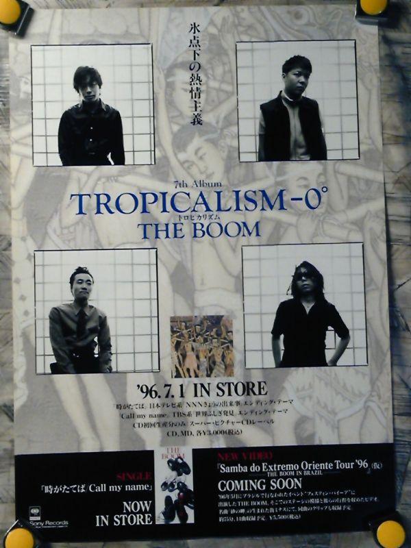 k5【ポスター/B-2-515x728】THE BOOM-ブーム/'96-TROPICALISM -0°/宮沢和史/告知用非売品ポスター