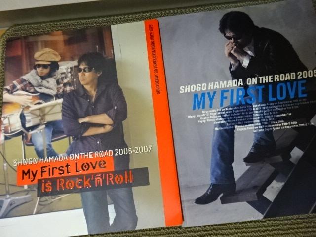 浜田省吾 ON THE ROAD 2006-2007 My First Love is Rock'n'Roll/ON THE ROAD'2005 パンフ ライブグッズの画像