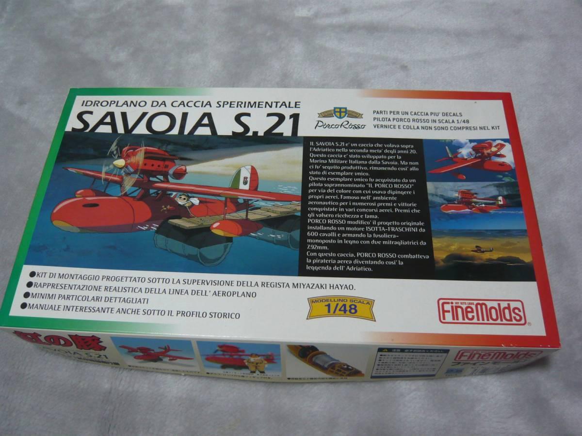 新品 ジブリの森 紅の豚 SAVOIA S.21 FineMolds 未開封 グッズの画像