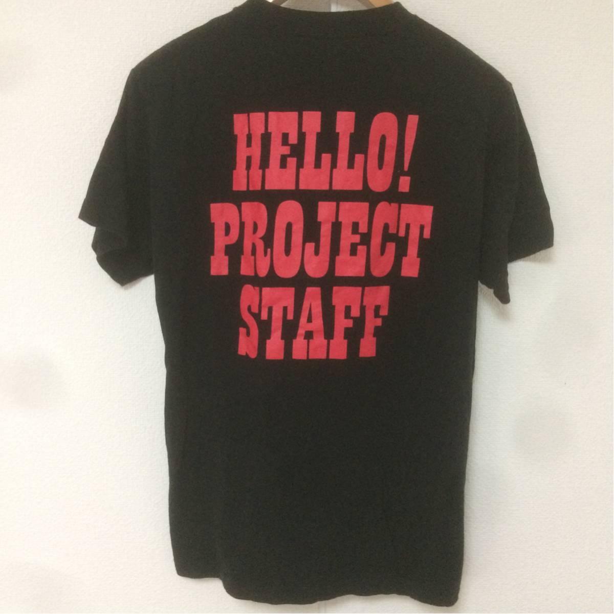 ハロープロジェクトstaffスタッフTシャツL2014WINTER Hello!projectハロプロ ライブグッズの画像