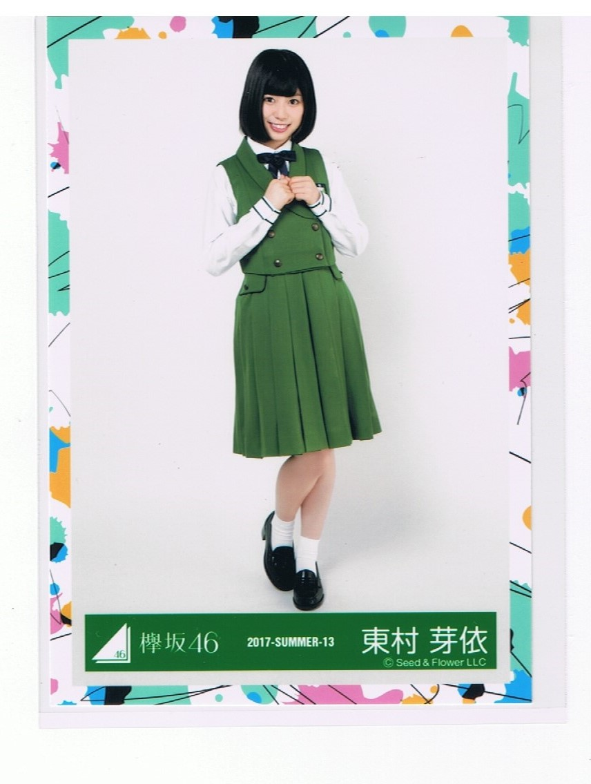 東村芽依 13 けやき坂46(ひらがなけやき) W-KEYAKIZAKAの詩 MV衣装 生写真
