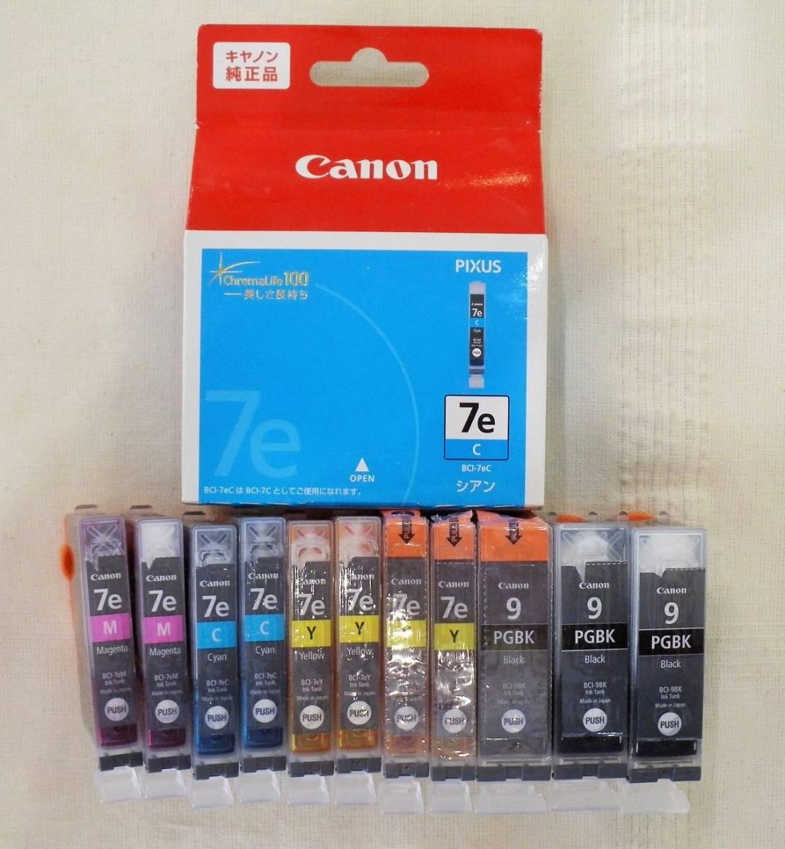 送込! キャノン純正インク BCI-9BK&BCI-7e 4色セット 12個訳あり。