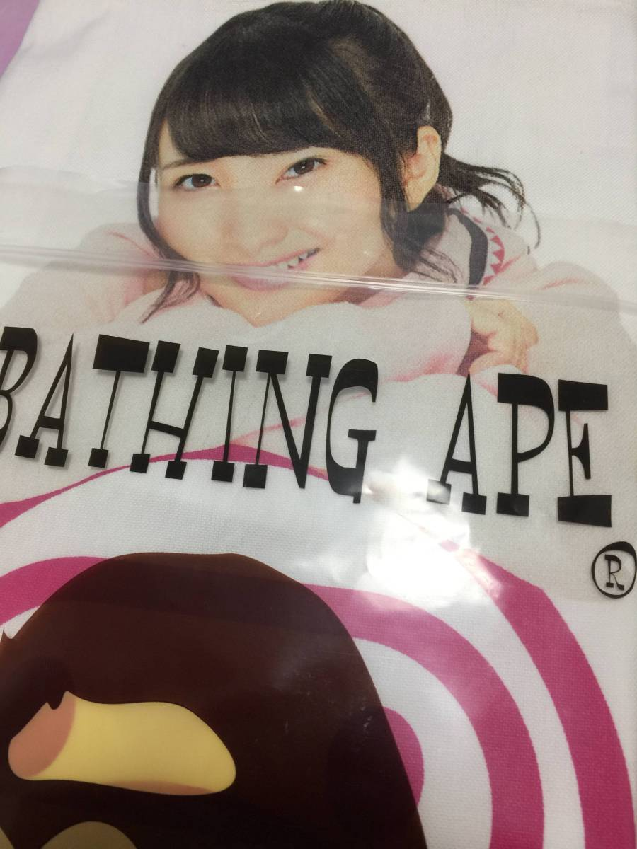 A BATHING APE×AKB48 向井地美音トートバッグ未使用品正規品 ライブ・総選挙グッズの画像