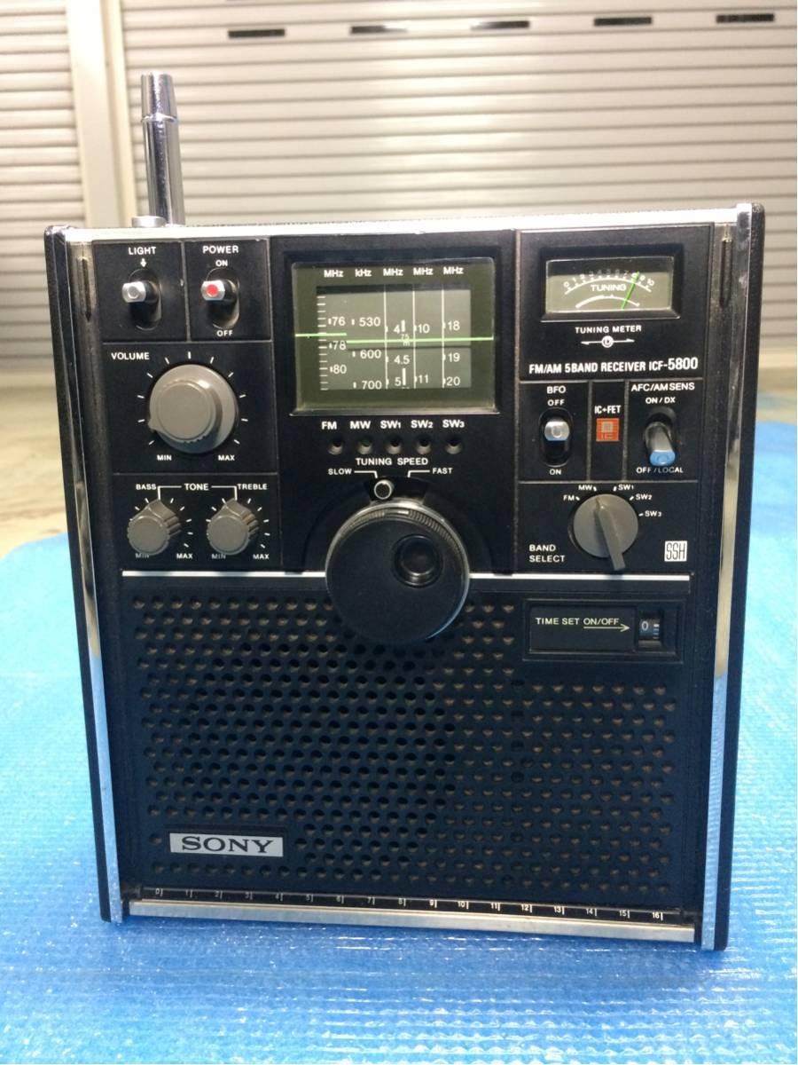 ジャンク品 ソニー ICF-5800 スカイセンサー SONY ラジオ