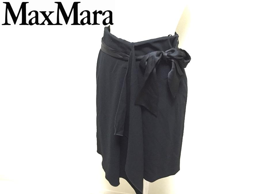 状態良好 MAXMARA 高級 白タグ スカート シルク リボン マックスマーラ ブラック黒 正規