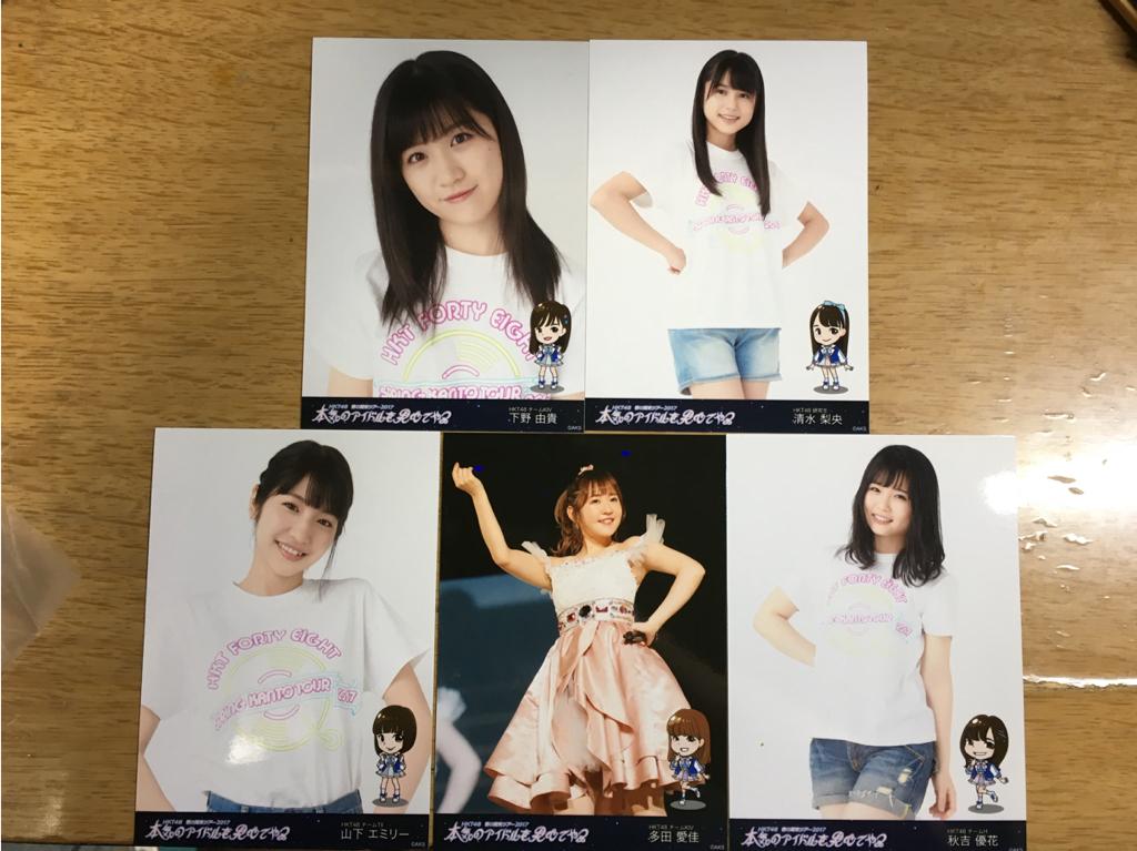 HKT48 春の関東ツアー2017 本気のアイドル見せてやる BD/DVD付属生写真 5枚セット+おまけ ライブグッズの画像
