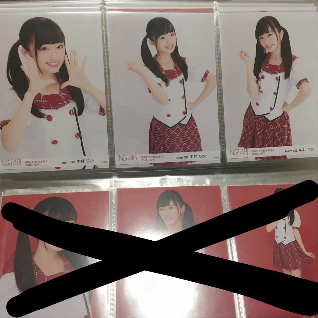 NGT48 中井りか 月別 PARTYが始まるよ 2016 May 生写真 3枚 ライブグッズの画像