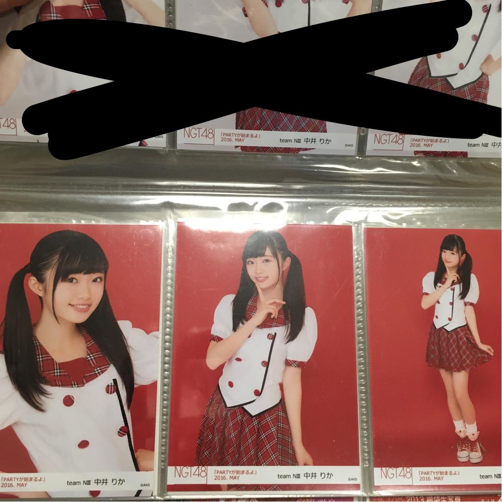 NGT48 中井りか 月別 生写真 PARTYが始まるよ 2016 May 3枚 ライブグッズの画像