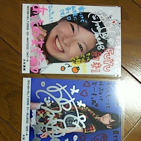 SKE48 AKB48 大矢真那 直筆サイン ライブ・総選挙グッズの画像