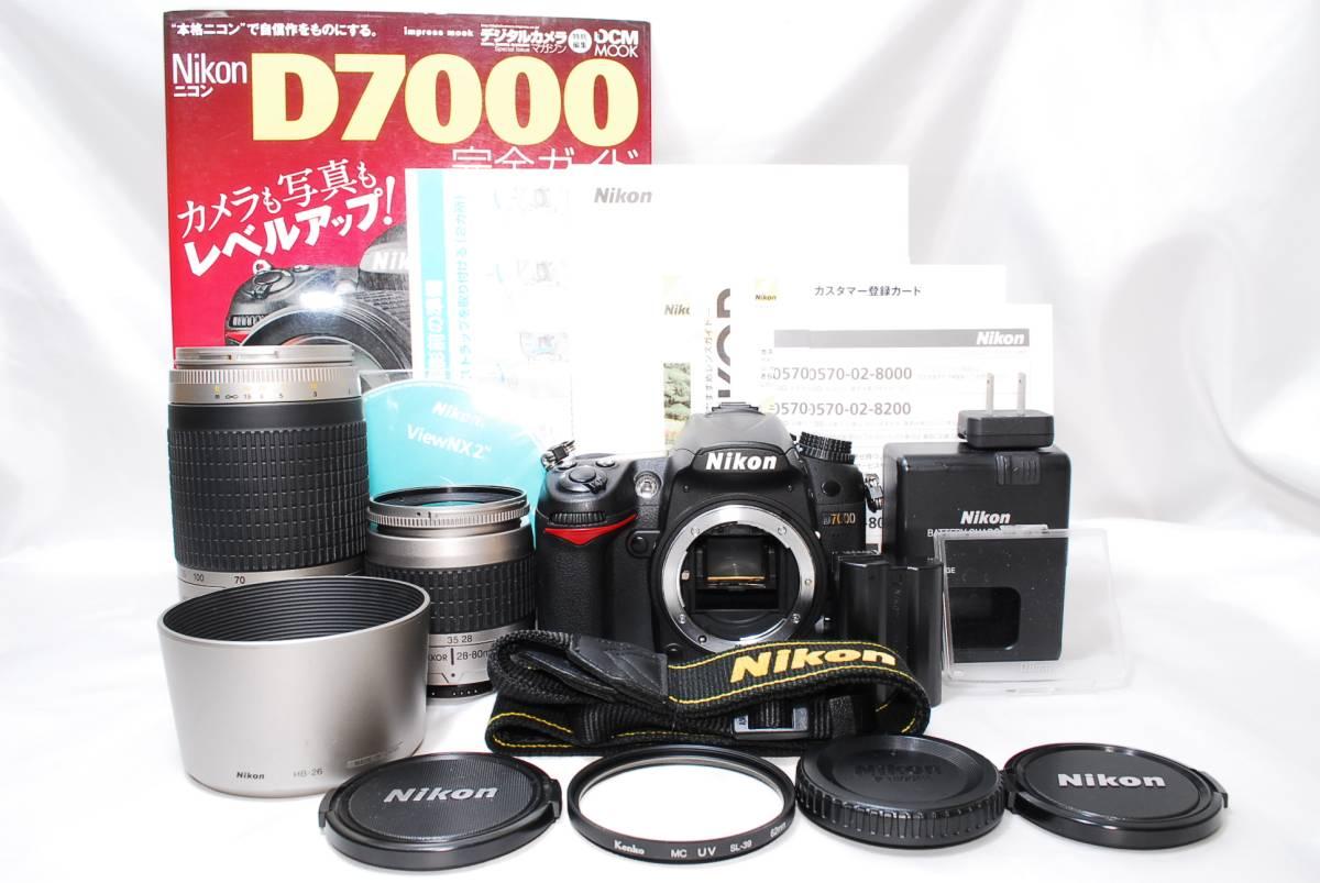 ★【動作OK とってもきれいです】Nikon D7000 純正 超望遠 300mm W ダブルズームレンズセット 付属品充実 ガイドブックつけました!