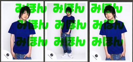 ◆菊池風磨 Jr.時代 【カラーTシャツ 3枚セット】 Sexy Zone 公式写真 B.I.Shadow ジュニア時代
