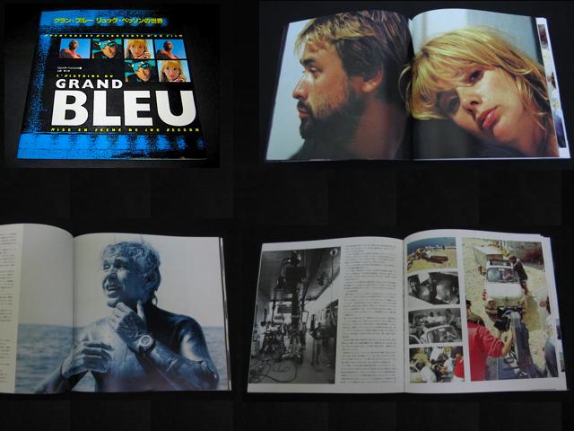 F005ba グラン・ブルー ● 1996年 大判 写真集 オメガ チラシ付 ジャック・マイヨール ジャン・レノ リュック・ベッソン フィアット500