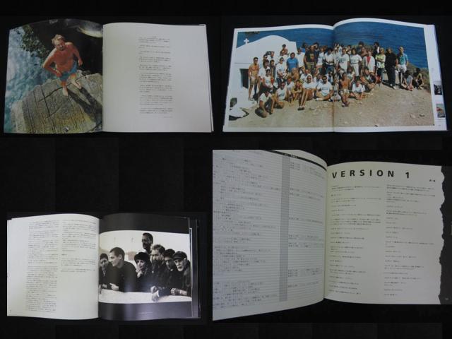 F005ba グラン・ブルー ● 1996年 大判 写真集 オメガ チラシ付 ジャック・マイヨール ジャン・レノ リュック・ベッソン フィアット500_画像3