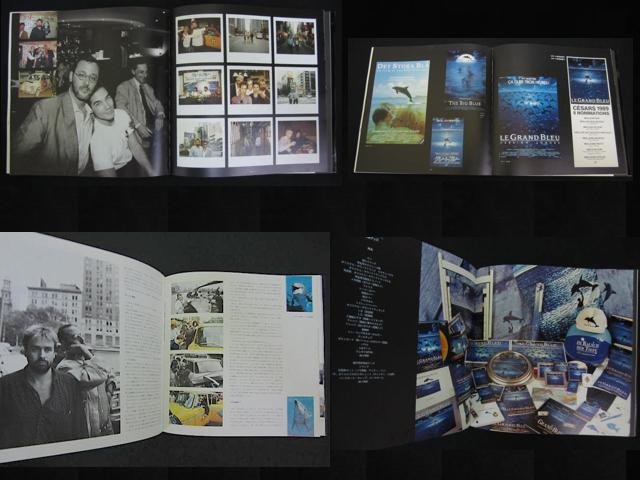 F005ba グラン・ブルー ● 1996年 大判 写真集 オメガ チラシ付 ジャック・マイヨール ジャン・レノ リュック・ベッソン フィアット500_画像2