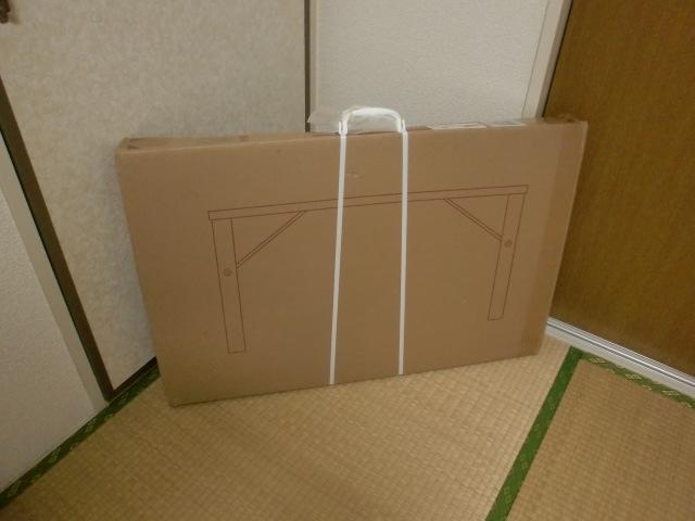 無印良品計画 パイン材 ローテーブル・折りたたみ式_画像3