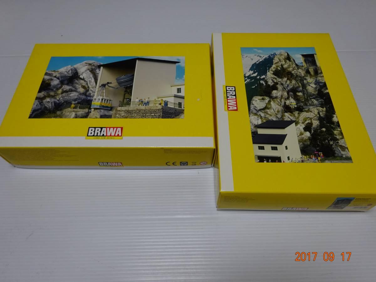 BRAWA製 HO(1/87)ロープウエイセット(6340)と ロープウェイ発着駅(6341)(鉄道模型ストラクチャー)ほぼ新品