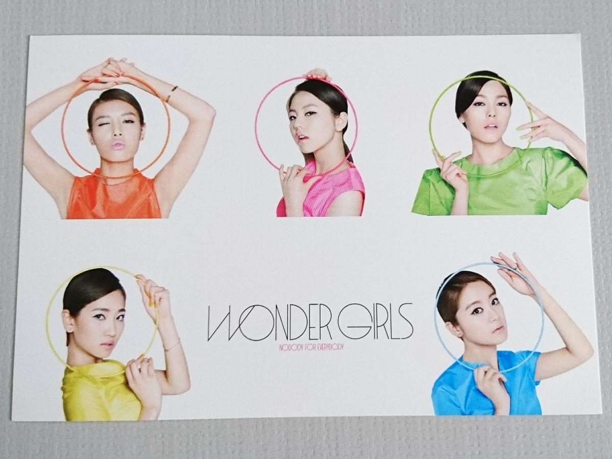 Wonder Girls ワンダーガールズ 非売品ポストカード