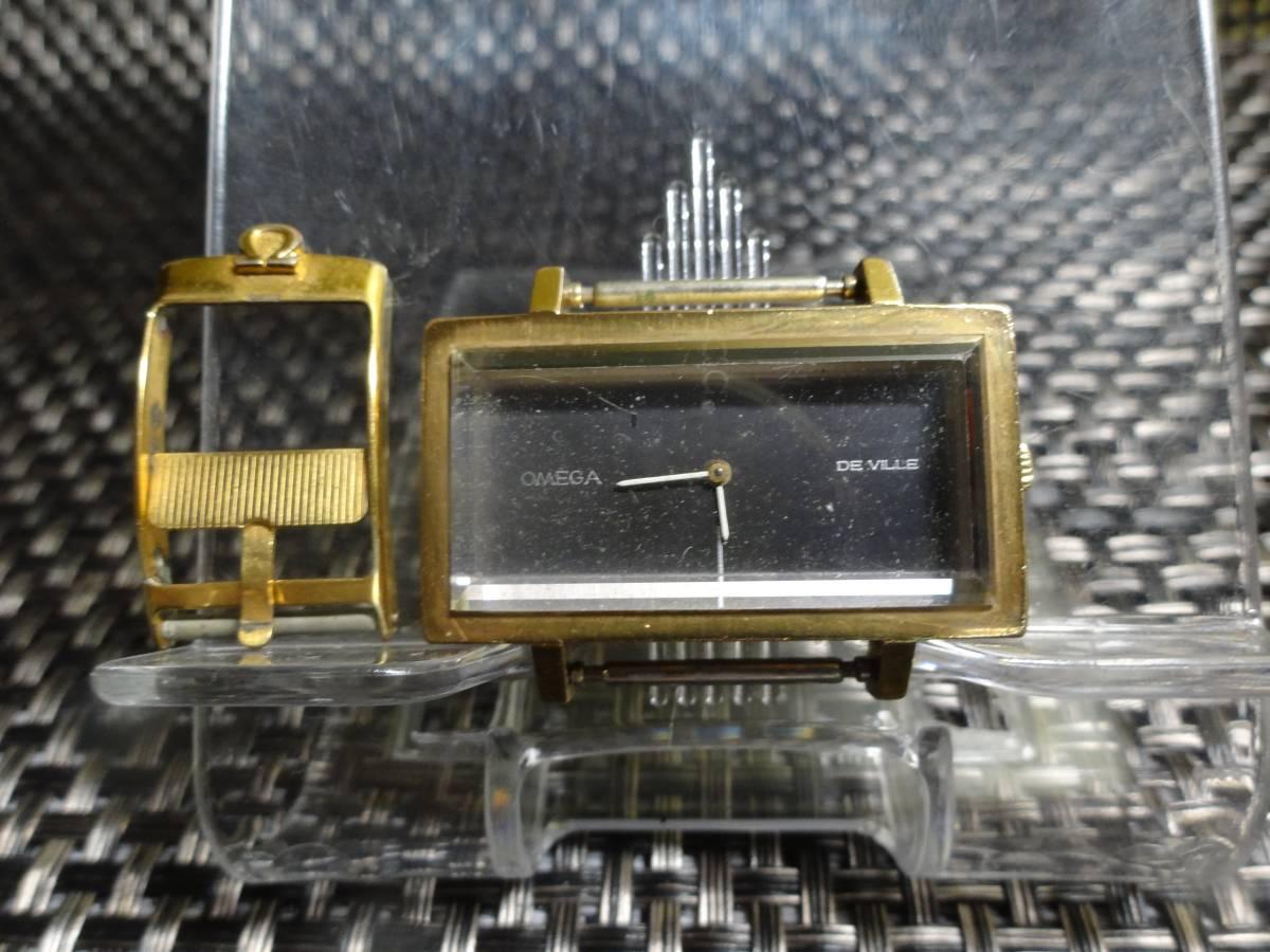 ☆★Ω OMEGA DE VILLE オメガ デビル 古め 2針 手巻き 横長 ケース 腕時計 ジャンク