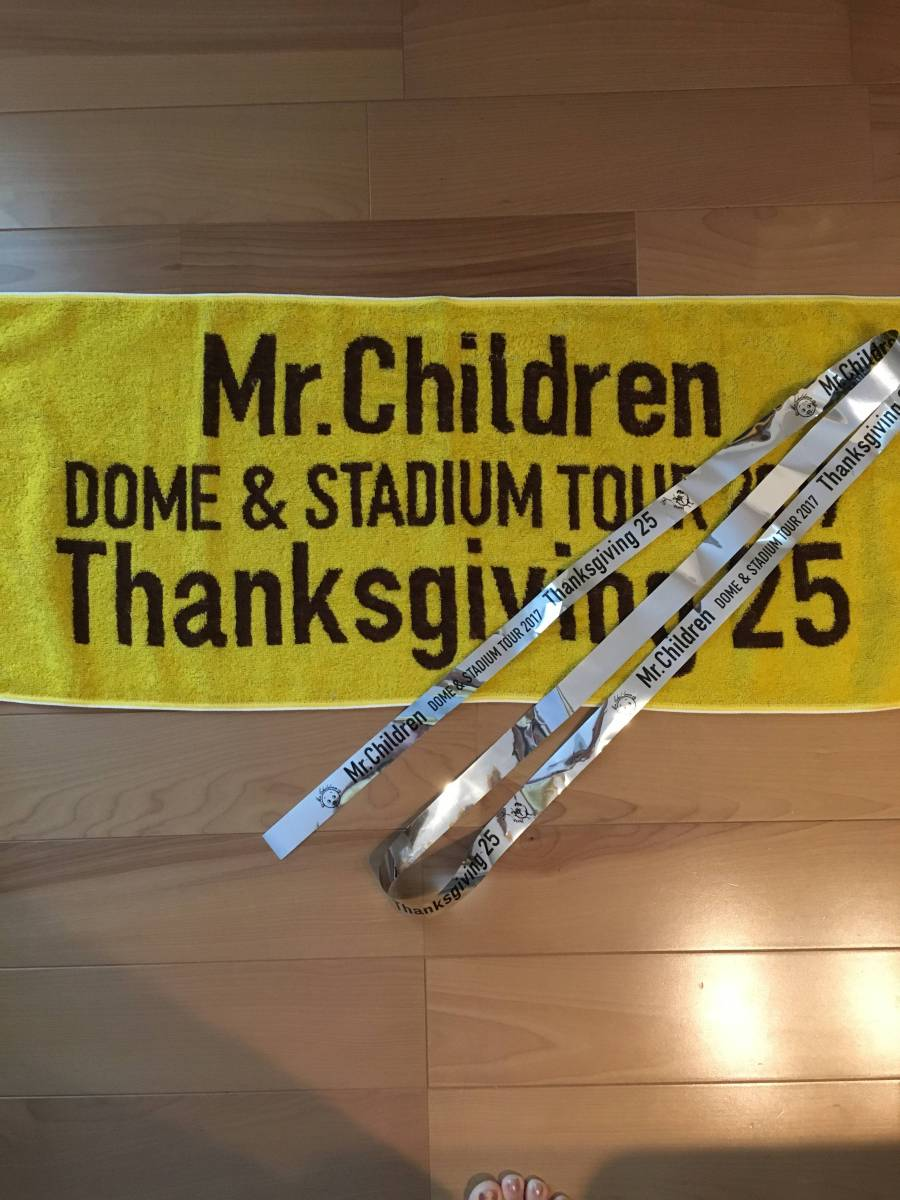Mr.Children DOME&STADIUM TOUR 2017 Thanksgiving 25熊本ラスト公演地限定タオル貴重テープおまけ ライブグッズの画像