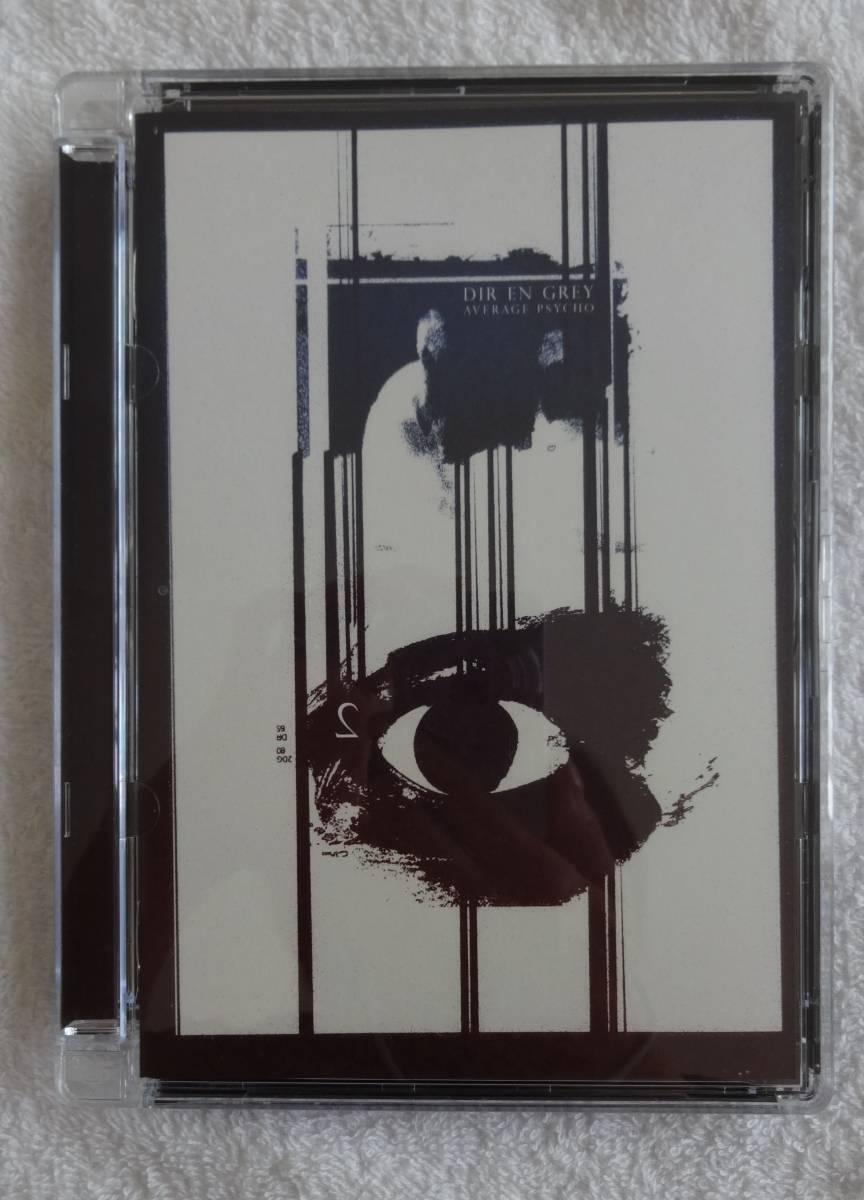 DIR EN GREY 「AVERAGE PSYCHO 2」 DVD ライブグッズの画像