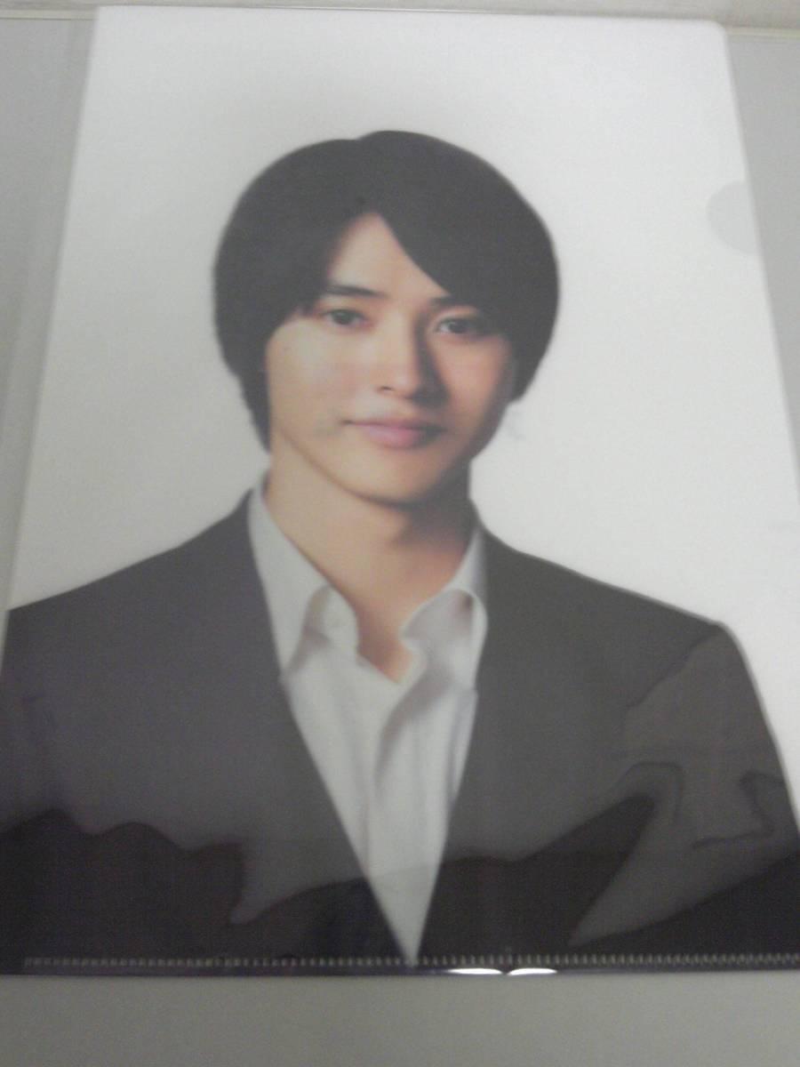 山崎賢人☆アイフルホーム クリアファイル 1枚 グッズの画像
