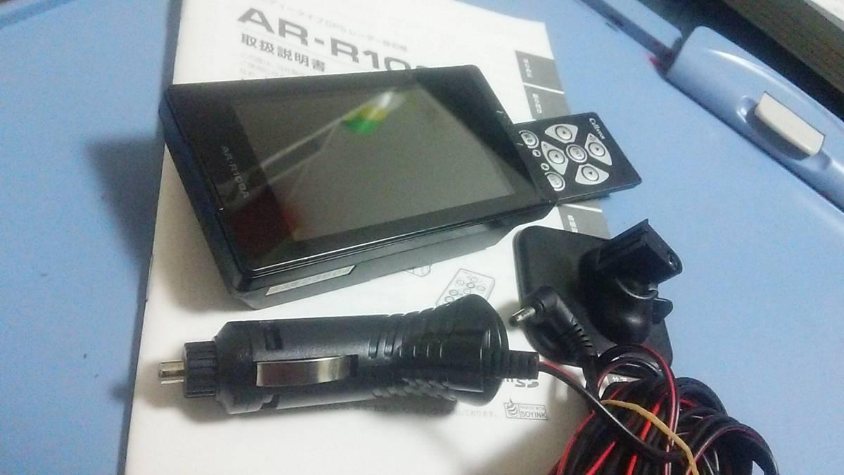 ASSURA AR-R100A!セット!