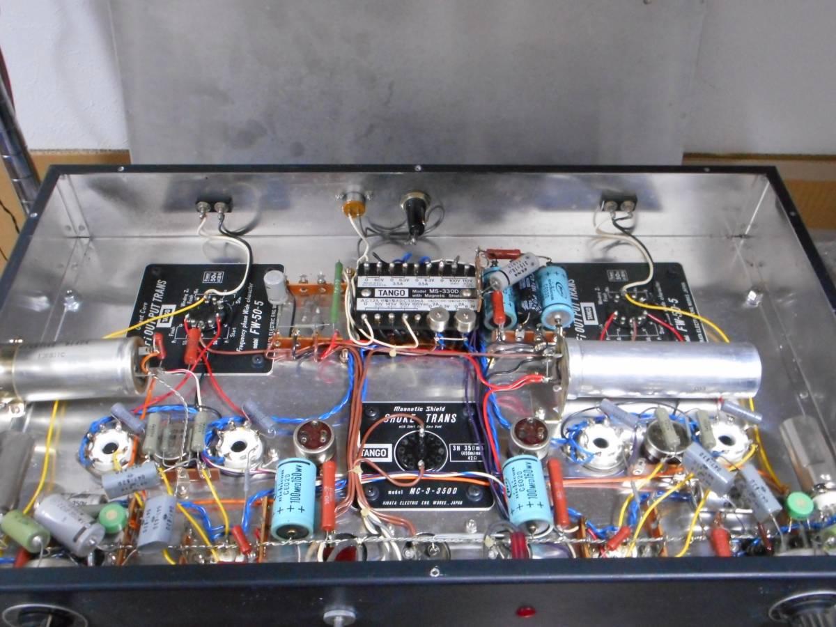手作り EL34P.P 真空管パワーアンプ TANGO_画像3