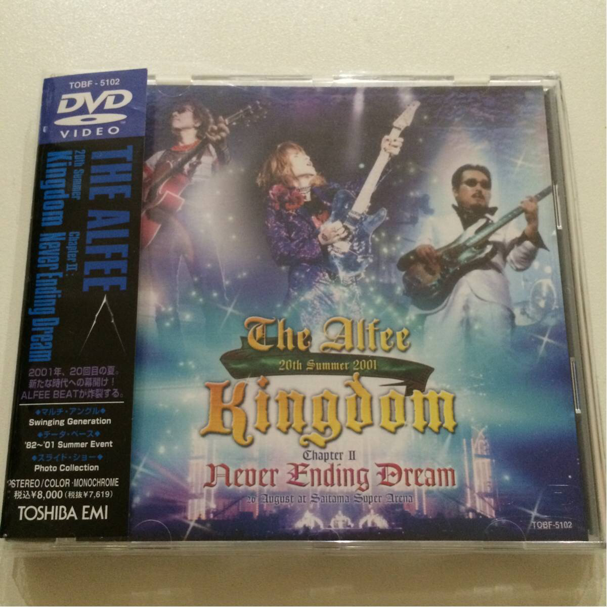 DVD★THE ALFEE 20th Summer 2001 Kingdom Chapter Ⅱ Never Ending Dream 26 August at Saitama Super Arena アルフィー 高見沢桜井坂崎