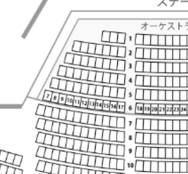 良席 10/4 1階席 1枚浜崎あゆみ 大分 iichico グランシアタ チケット
