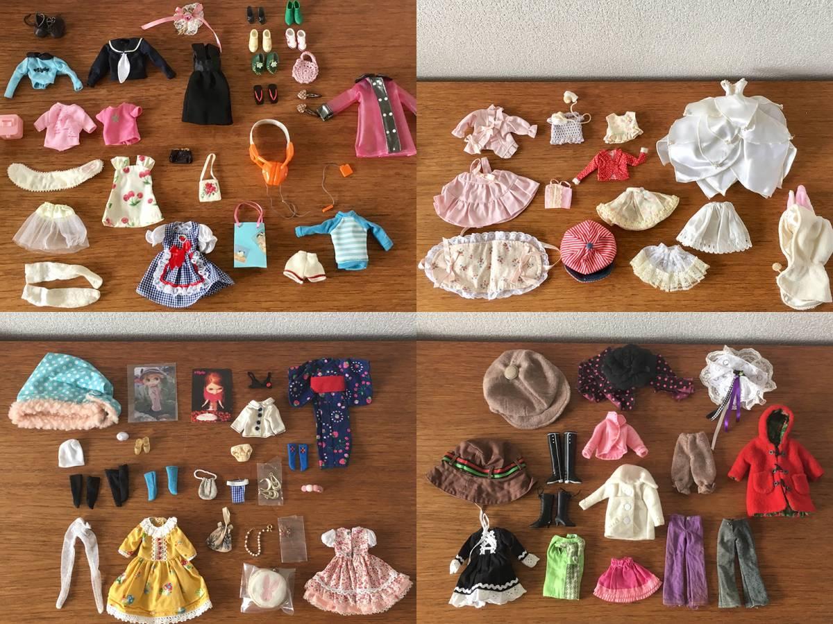 ブライス | Blythe | TAKARA | 服 | バッグ | 靴 | アクセサリー | 完全現状で | 中古品 | 多数まとめて