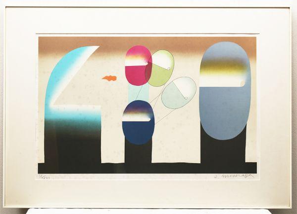 【WISH】●元永定正 東郷青児美術館大賞 リトグラフ 大作 抽象 モダン  日本芸術大賞、