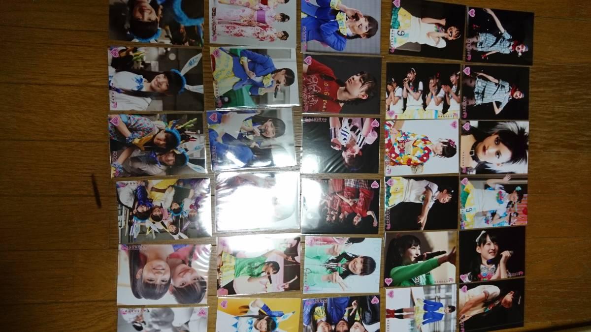 松野莉奈 生写真セット 私立恵比寿中学 エビ中 ライブグッズの画像