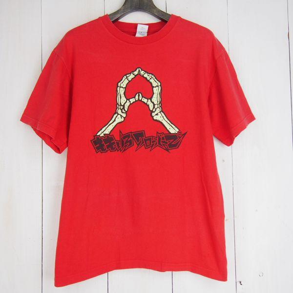 ももいろクローバーZ ピーチポーズ Tシャツ レッド 百田夏菜子 (L) MUSIC COMPLEX 2012 マキシマムザホルモン