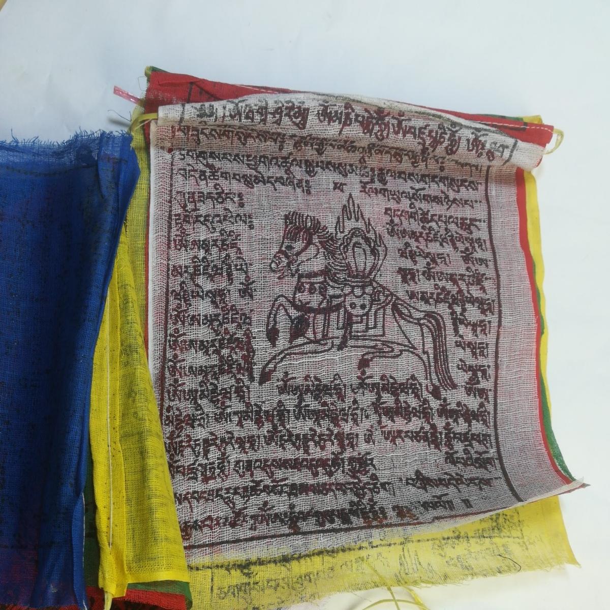 チベタンフラッグ 約20―27cm 旗約31枚 ストゥーパ寺院仏教 チベット 五体投地 成就 巡礼 密教曼荼羅 カイラス聖地巡礼 ヒンドゥーラマ開運_画像3